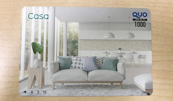 Casaの株主優待のクオカード