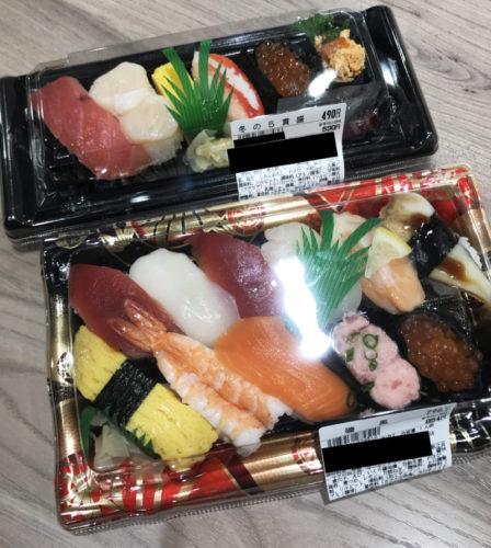 吉野家の株主優待で京樽で寿司を購入