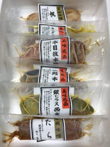 大庄の本格漬魚セット