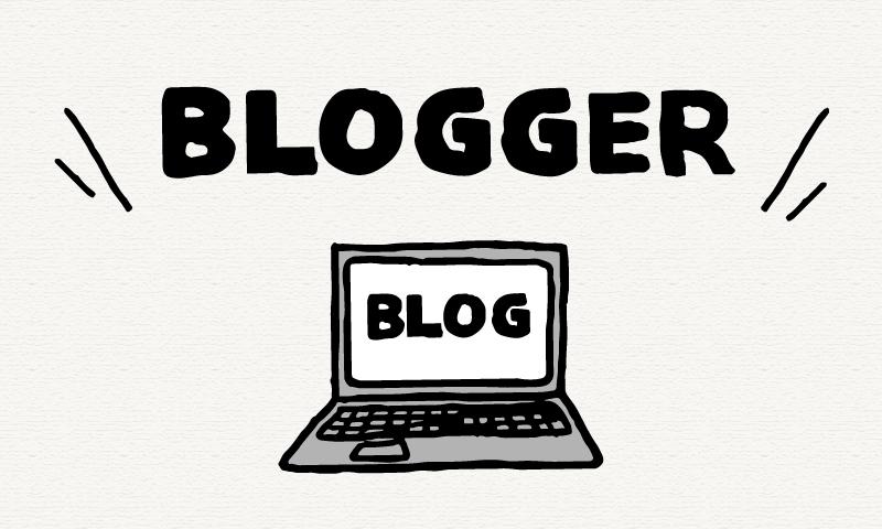 ブログで稼ぐとは?収益化の方法や・始め方を解説