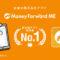 家計簿アプリのマネーフォワード